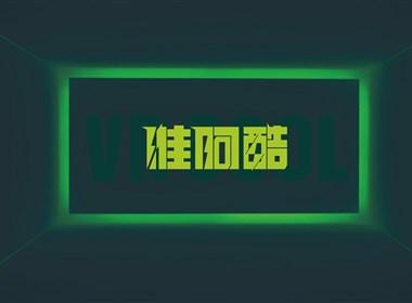 vrcool项目内容:logo、VI