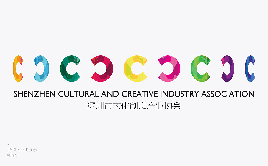 SCCI深圳市文化创意产业协会VI视觉形象--时与间设计