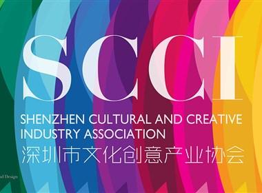 SCCI深圳市文化創意產業協會VI視覺形象--時與間設計