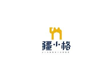 疆小格新疆主题餐厅项目内容:品牌定位、标志、VI、菜单