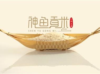 云南·孟连·鱼香贡米包装设计