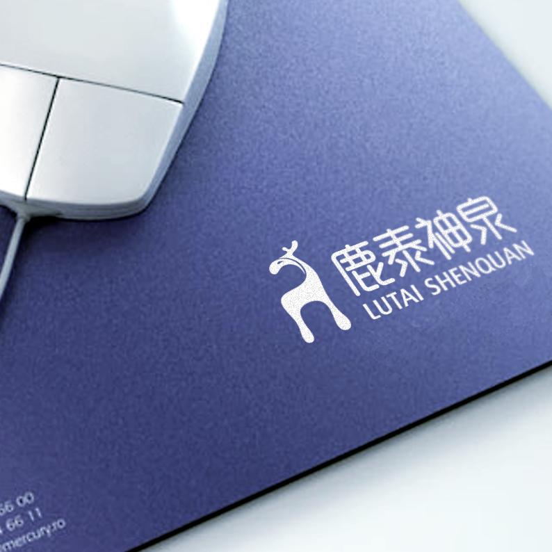 北京博创设计作品赏--鹿泰神泉品牌包装