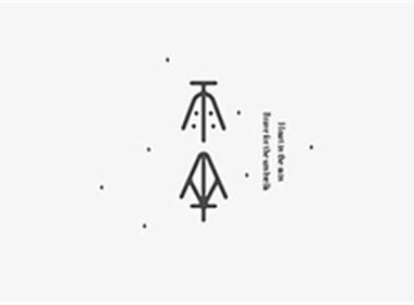 ‖ Font design 2017 ‖