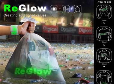 ReGlow活动周边垃圾袋