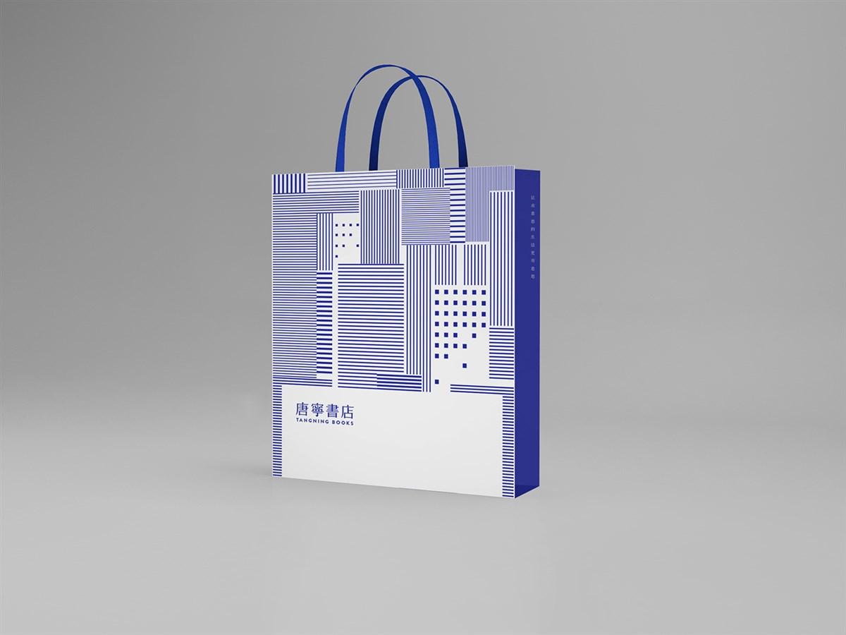 唐宁书店品牌设计欣赏