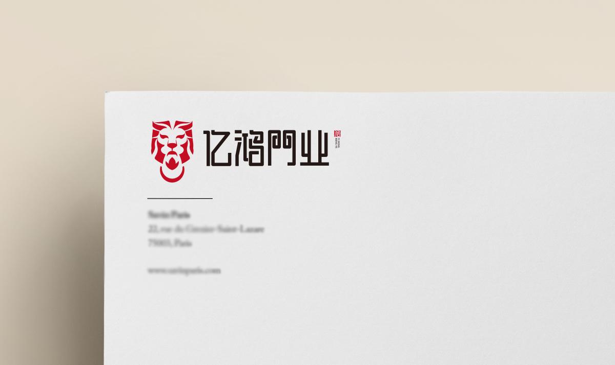 门业标志品牌设计