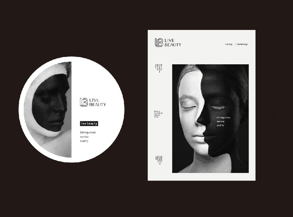 丽芙行 | VI设计