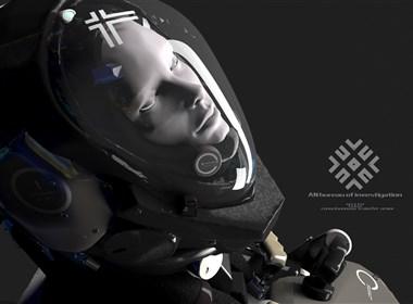 概念设计 consciousness transfer armor 意识转移装甲