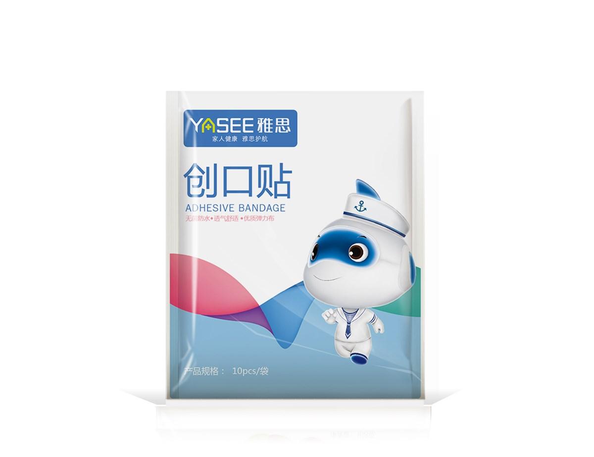 雅思——衡水徐桂亮品牌设计(医疗耗材)