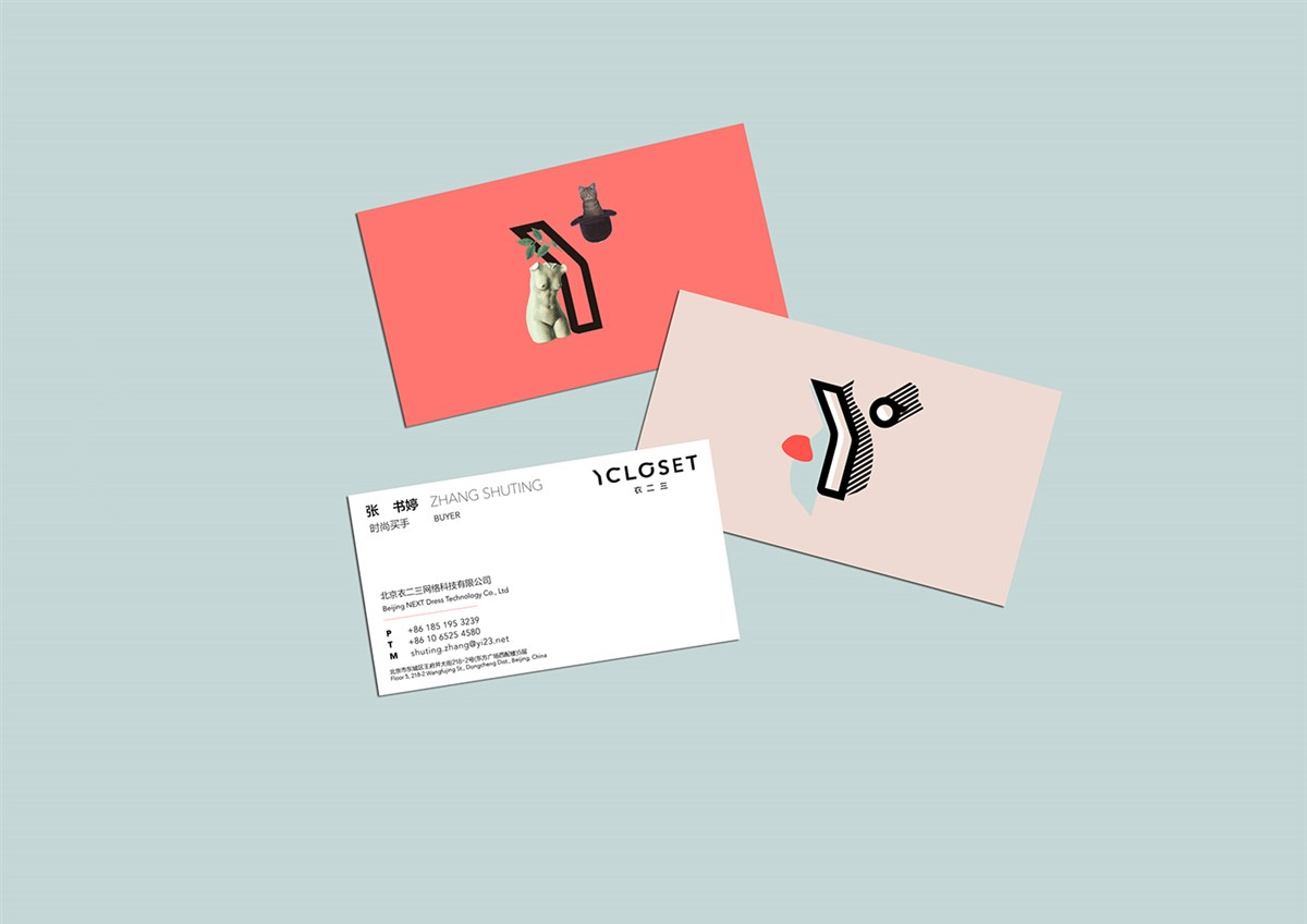 ycloset服装租赁品牌设计