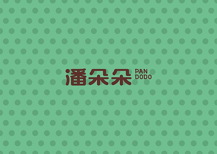 PANDODO 潘朵朵 曹传奇作品