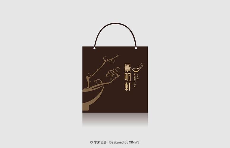 景明轩餐厅(logo/vi)|辛未设计