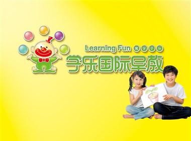 学乐国际早教——湖南云造广告