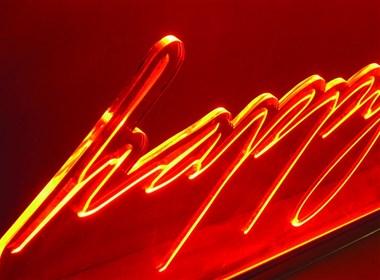【亚克力创意LED展架设计】LED发光展架设计,有机玻璃发光展架设计,亚克力发光制品设计-深圳美庭设计室