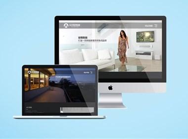 安翔智能家居品牌VI视觉设计