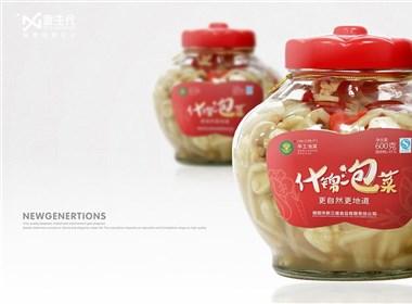 【新生代创意设计】四川泡菜,鲜、香、辣、爽!