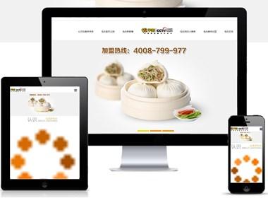 食品网站建设案例,食品网站设计案例