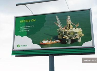 FAITHFUL石油设备品牌标志设计