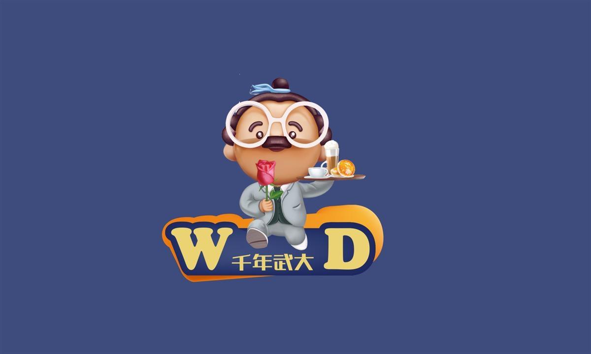 千年武大——衡水徐桂亮品牌设计