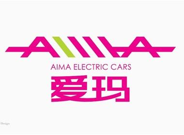 天津愛瑪電動車品牌形象改造--時與間設計