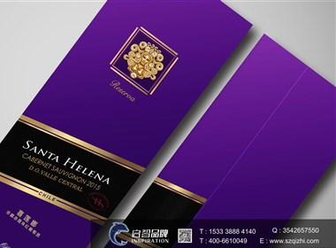 单支红酒盒设计