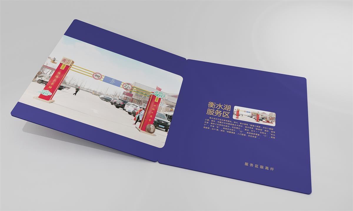 衡水老白干——衡水徐桂亮品牌设计