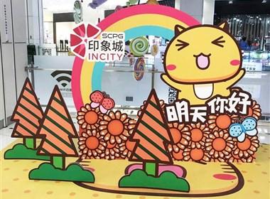 顺德印象城x哈咪猫主题展