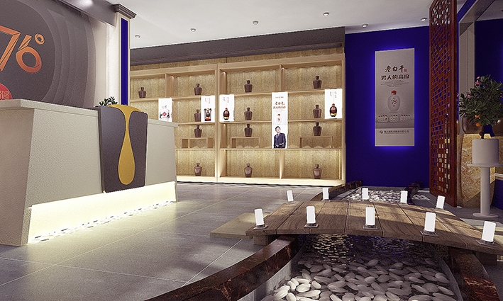 老白干专卖店——衡水徐桂亮品牌设计