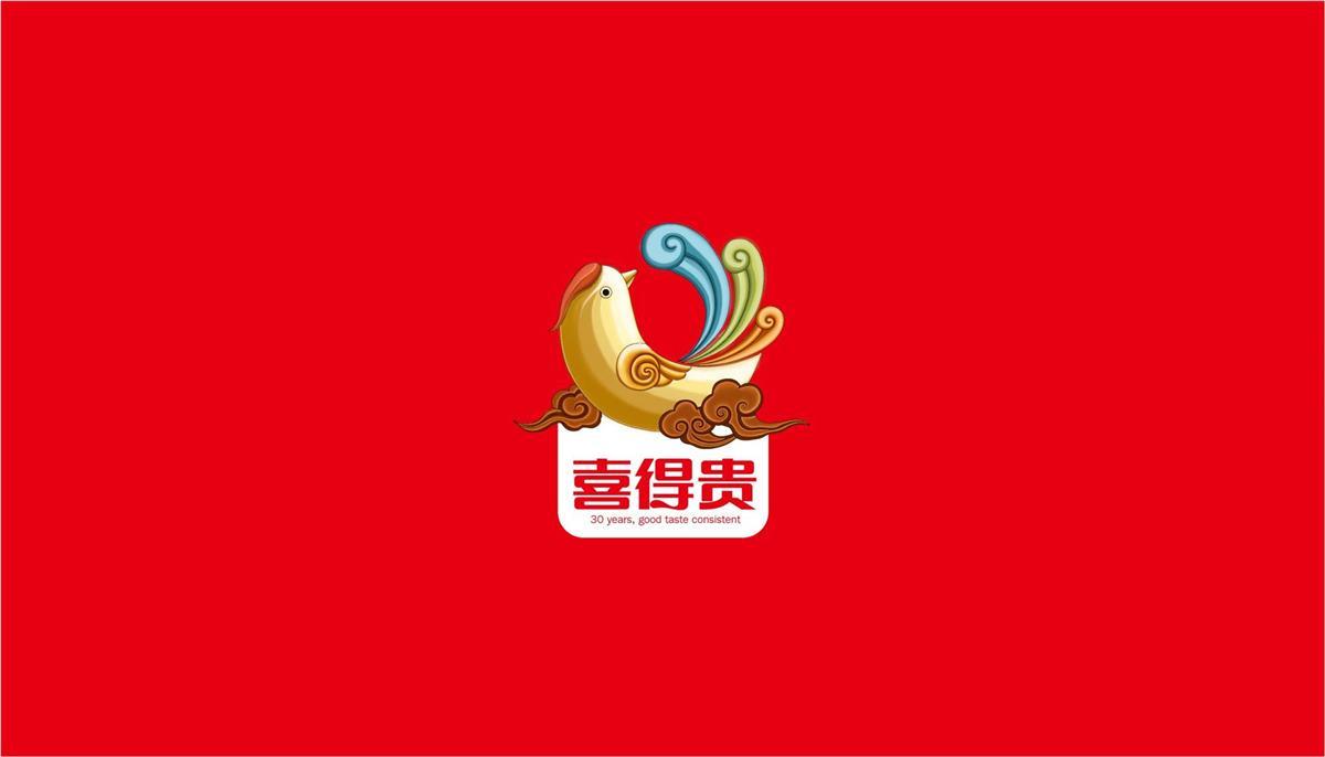 喜得贵——衡水徐桂亮品牌设计