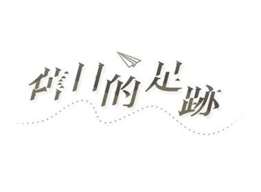 【半月字】|四月精选合辑