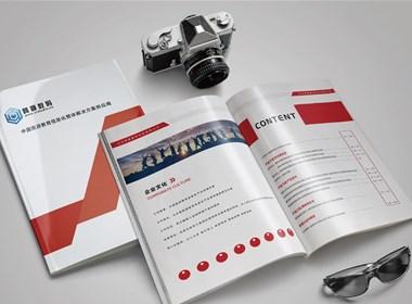 巽震科技《旅游教育信息化整体解决方案供应商》画册排版设计