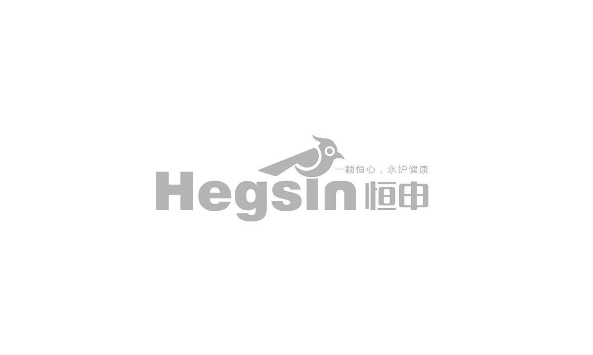 恒申药业——衡水徐桂亮品牌设计
