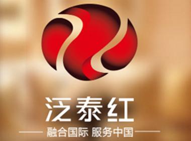卓摩设计——泛泰红logo设计