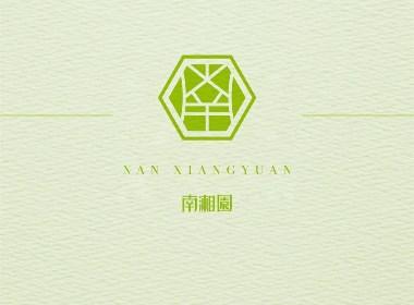 南湘園品牌VI--時與間設計