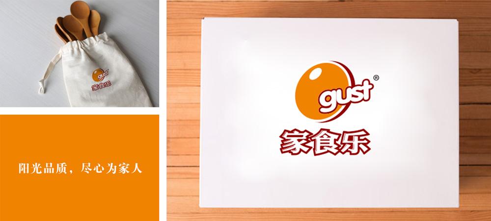 卓摩设计——家食乐logo设计