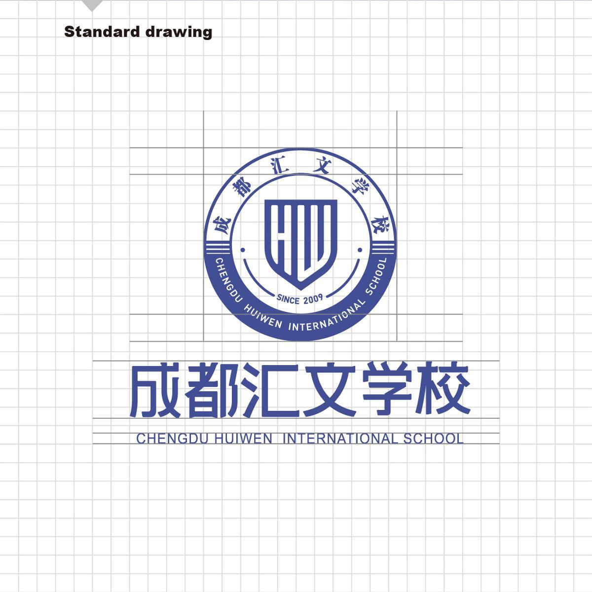 汇文中学VI--时与间设计