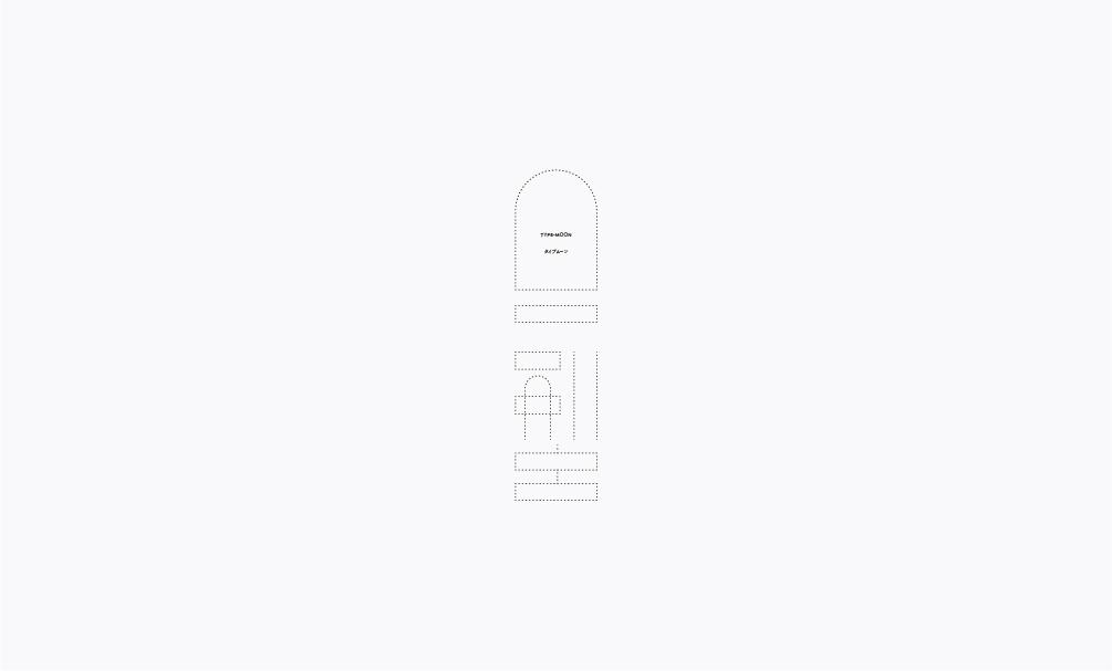 弘弢 . 字研 | 第七部分