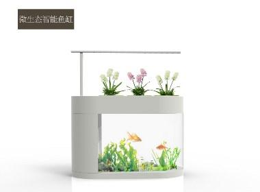 微生态智能鱼缸