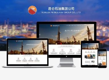 【Morse design】加油站/石油/企业官网/自适应