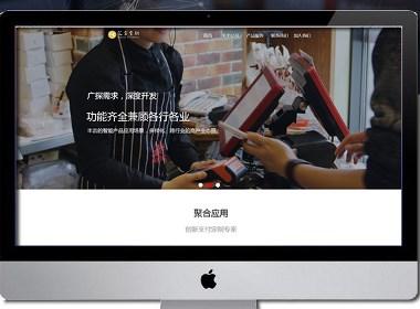 企业网页制作,优秀的金融网站设计案例