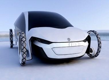 大众概念车设计