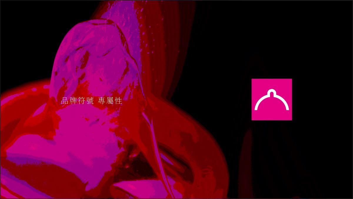 JESIGN见塐/辣眼睛,很辣很辣!!!君岛爱系列包装设计