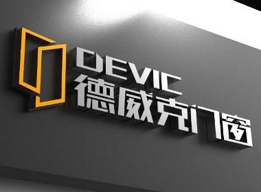 行业:沈阳德威克门业    服务:品牌VIS设计