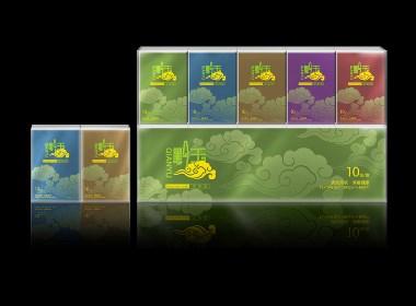 黔玉纸业产品包装设计