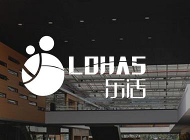卓摩设计——乐活logo