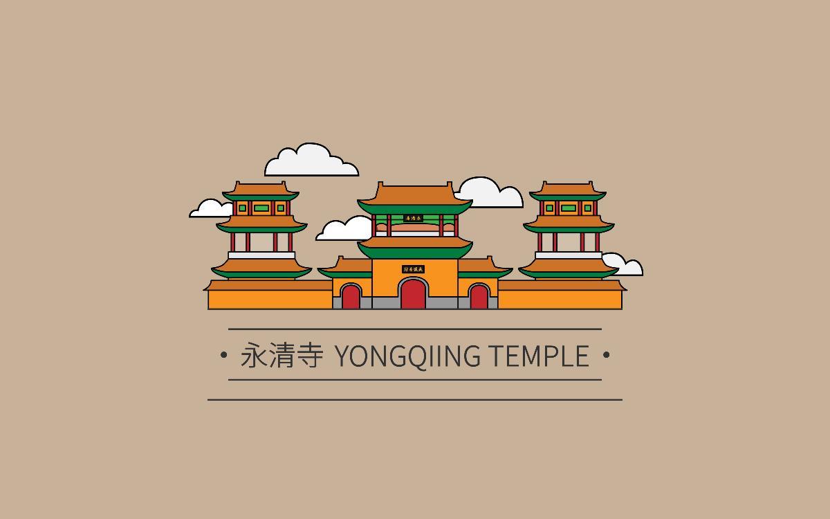 山西省阳泉市景点图形设计