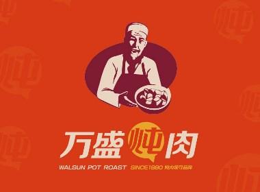 行业:沈阳盛京冠怡餐饮管理有限公司     服务:品牌VIS设计