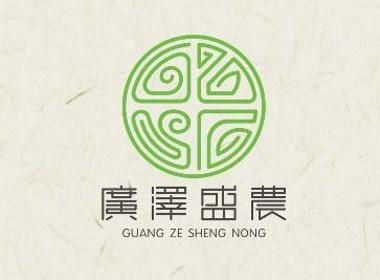 广泽盛农现代农业品牌设计