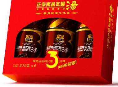 南昌瓦罐汤包装设计方案