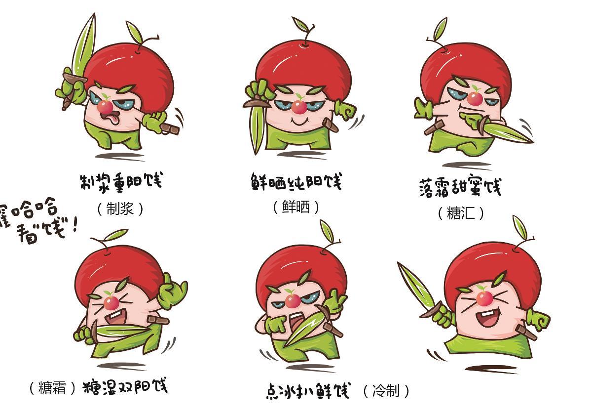 七剑客插画设计